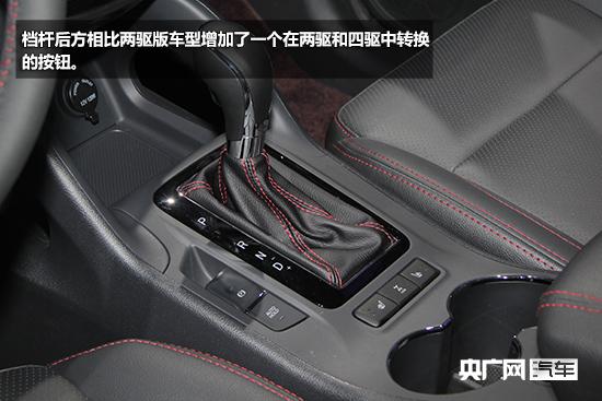 央广汽车:2015上海车展新车图解长安cs75四驱版