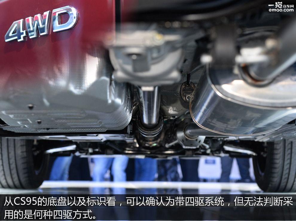 一猫汽车网 七座SUV又一新选择 实拍长安CS95 媒体之声 长安汽车高清图片