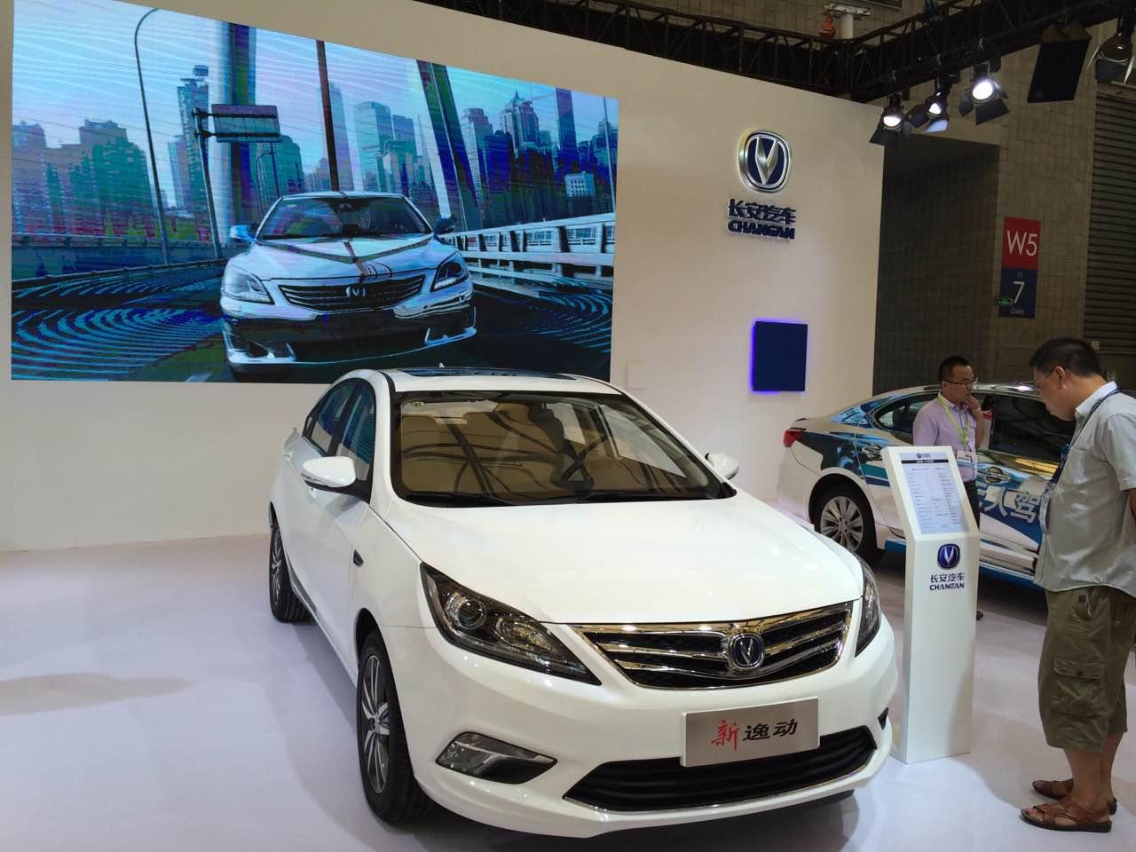 长安汽车携智能互联前沿科技亮相2016上海国际车联网与智慧交通展高清图片