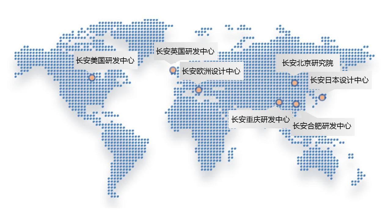 长安品牌乘用车提前两月销售过百万 领跑中国汽车行业高清图片